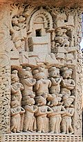 Visit of Indra to the Buddha in the Indrasaila cave near Rajagriha Sanchi Stupa 1Northern Gateway.jpg