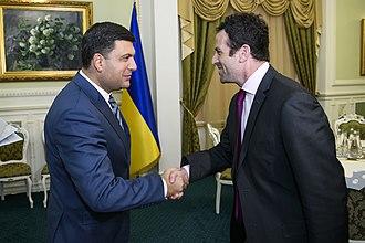 Jared Cohen - Cohen with Volodymyr Groysman in Ukraine.