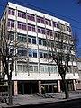 Vytauto Didziojo universitetas.2007-04-06.jpg