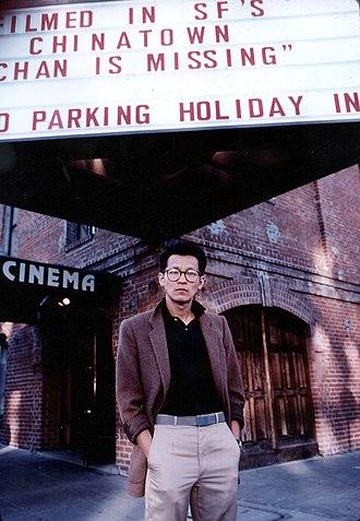 Wayne Wang - Image: WAYNEWANG1981