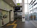 Wakkanai Station Gate.JPG