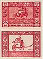 Waldenburg i.Schl. 50Pf. 1920 rot.jpg