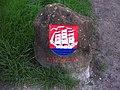 Wappen Elmshorn - panoramio.jpg