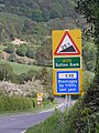 Warning signs on the approach to Sutton Bank - geograph.org.uk - 801742.jpg