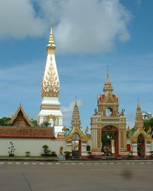 Wat Phra That Phanom - Wat Phra That Phanom