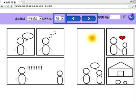 Webtoon - Wikiwand