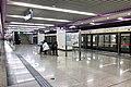 Westbound platform of Shuanghe Station (20191202165552).jpg