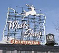 White Stag sign (day), 1985.jpg