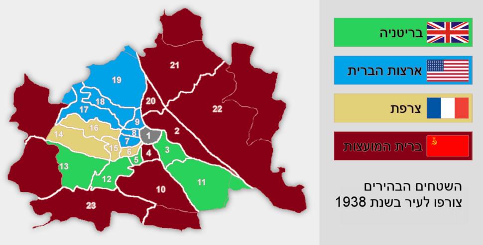 Wien Besatzungszonen-he