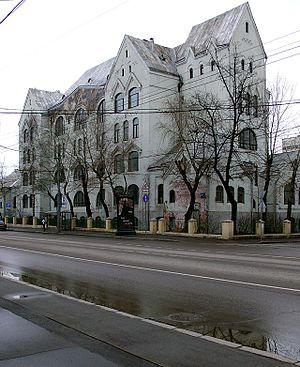 Devichye Pole - City School in Devichye Pole