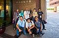 Wikimania 2013, Hong Kong, 2013-08-12, DD 04.JPG