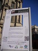 Wikipédia dans Rennes - Cathédrale.jpg