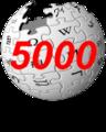 Wikipedia-logo-bat-smg-5000.png