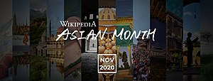 Wikipedia Asian Month 2020 banner 02.jpg