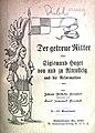 Wilhelm Meinhold - Aurel Meinhold - Der getreue Ritter.jpg