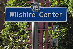 Wilshire Center signage located at the intersection of Wilshire Boulevard and Hoover Street