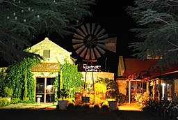 Windmill Centre in Clarens.jpg