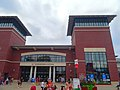 Wisconsin Exposition Center - panoramio (1).jpg