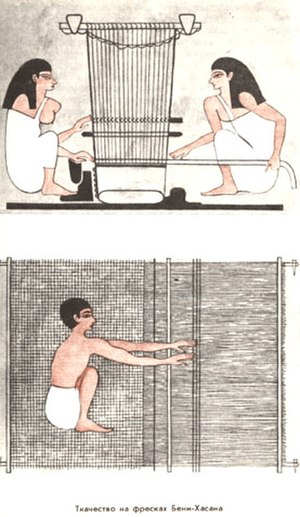 Weaving - Weaving in ancient Egypt