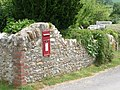 Wootton Fitzpaine, postbox No. DT6 6 - geograph.org.uk - 1352798.jpg