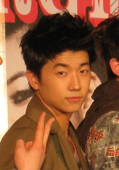 Wooyoung nel 2009.