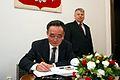 Wu Bangguo Senate of Poland 04.JPG