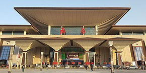 Wuchang Railway Station 2016.jpg