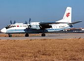 Xian Y-7, Air China AN0220896.jpg