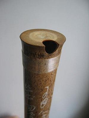 Nanguan music - The mouthpiece of the Xiao flute.