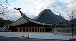 Ingalls Rink by Eero Saarinen, thin-shell and tensile structure
