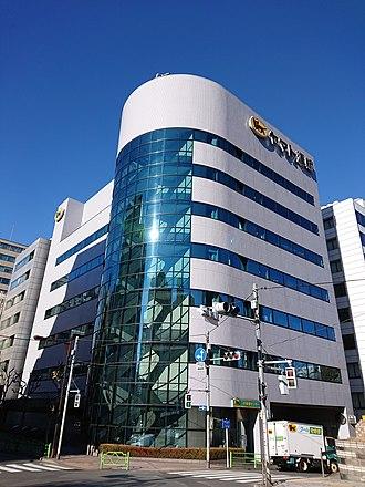 Yamato Transport - Image: Yamato Holdings headquarters, at Ginza, Chuo, Tokyo (2019 01 02) 04