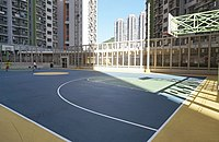Yee Ming Estate Basketball Court.jpg