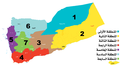 Yemeni-military-areas.png