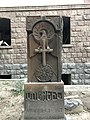 Yerevan - July 2017 - various topics - 123.JPG