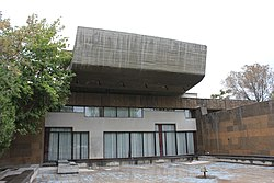 Yerevan Music house after Komitas 04.jpg