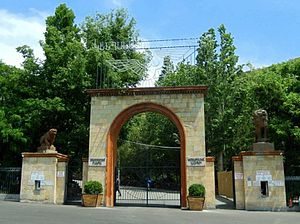 Yerevan Zoo - The entrance to the zoo