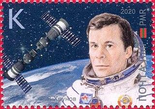 Yevgeny Khrunov