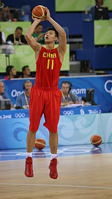 Yi Chan Lian - Team China Bball (2752816350).jpg