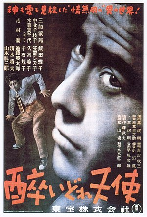 Drunken Angel - Original Japanese theatrical poster