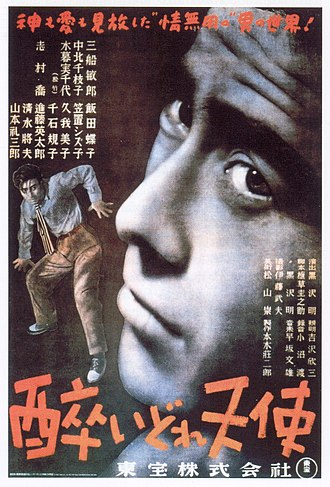 Drunken Angel - Original Japanese theatrical poster