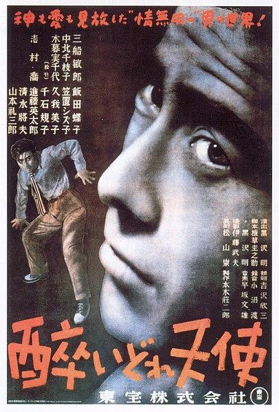 File:Yoidore tenshi poster.jpg