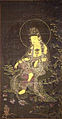 Yoryu Kannon (Chorakuji Miyoshi).jpg