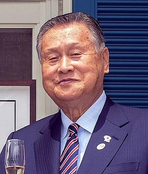 Yoshirō Mori