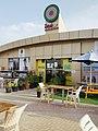 ZAD Convenience Store Al Qudra.jpg