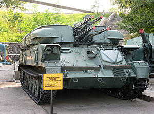 ZSU-23-4 Shilka National Museum of the Great Patriotic War.jpg
