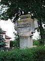 Zamość - ul. Szczebrzeska - pomnik 1580 annus conditionis civitatis (01) - DSC01399.jpg