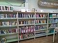 Zevulun Hammer library books 2 2019.jpg