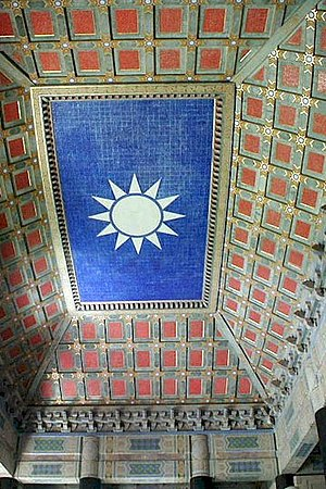 Sun Yat-sen Mausoleum - Ceiling of the sacrificial hall, displaying the flag of the Kuomintang.