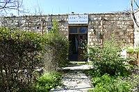 Zichron-Yaakov-RW-station-303.jpg