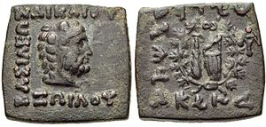 Zoilos I - Coin of Zoilos I symbolizing on the reverse the victorious alliance of the Heraklean club and the Scythian bow.